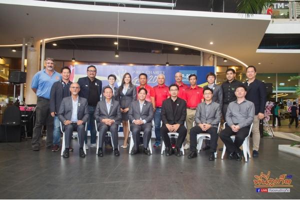 สมาคมจัดแข่งขันกอล์ฟการกุศลประจำปี 2561