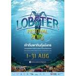 Phuket Lobster Festival 2018