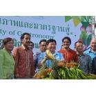 จัดงานสินค้าเกษตรคุณภาพและมาตรฐานสู่ Phuket : City of Gastronomy