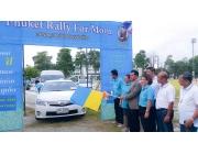 สนง.พัฒนาชุมชนภูเก็ต จัดกิจกรรม Phuket Rally เทิดพระเกียรติฯ