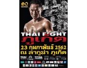Thai Fight Phuket  ณ ลากูน่าภูเก็ต