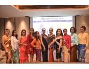 เปิดรับสมัครแล้ว Miss Mom Phuket 2019