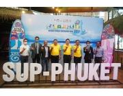 ภูเก็ตพร้อมจัด 'SAT-PHUKET Sports World Invitation 2020' มหกรรมกีฬาใหญ่ของ กกท.ชิงชัย 2 ชนิดกีฬา