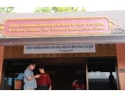 เปิดคลีนิคการแพทย์แผนไทย