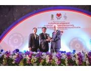 การยกระดับราชการไทย